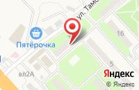 Схема проезда до компании Центурион в Солнечногорске