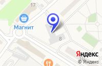Схема проезда до компании МОНТАЖНАЯ ФИРМА ЭМРИС в Красноармейске