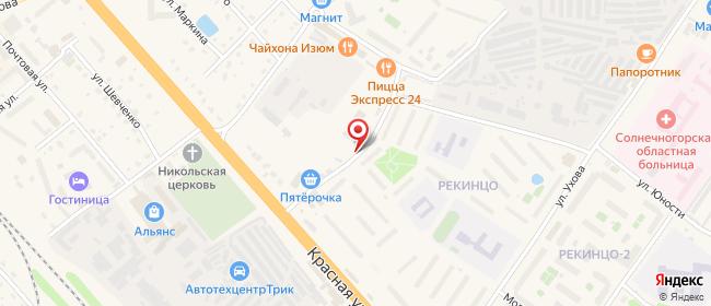 Карта расположения пункта доставки Халва в городе Солнечногорск