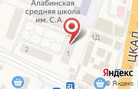 Схема проезда до компании Стоматология в Калининце