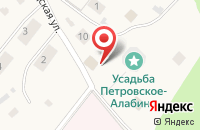 Схема проезда до компании Почтовое отделение №143395 в Юшково