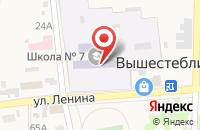 Схема проезда до компании Средняя общеобразовательная школа №7 в Вышестеблиевской