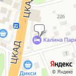 Магазин салютов Тарасково- расположение пункта самовывоза