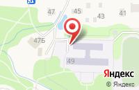 Схема проезда до компании Большевяземская гимназия в Малых Вязёмах