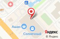 Схема проезда до компании Л`этуаль в Солнечногорске