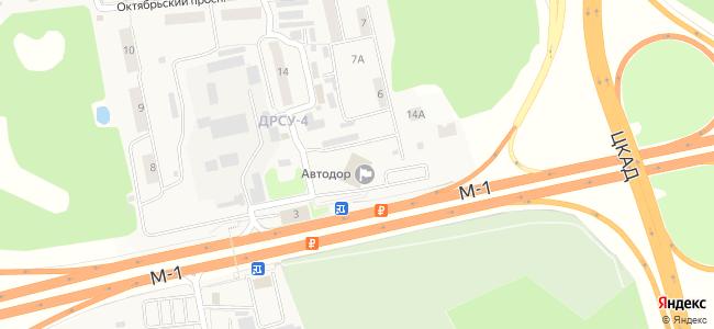 Голицыно (Одинцовский район, Московскаяобл.), Минское шоссе 45 км, 4
