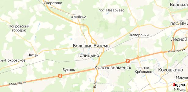 Большие Вязёмы на карте