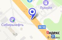 Схема проезда до компании СЕРВИСНЫЙ ЦЕНТР VOLVO в Солнечногорске