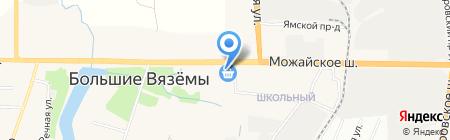 Магазин косметики и бижутерии на карте Больших Вязёмов