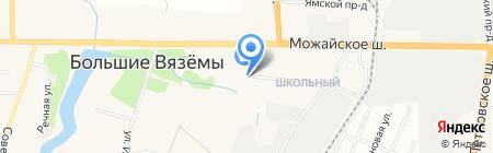 Киоск по продаже бытовой химии на карте Больших Вязёмов