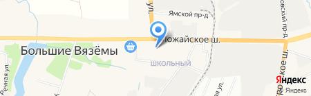 Администрация городского поселения Большие Вяземы на карте Больших Вязёмов
