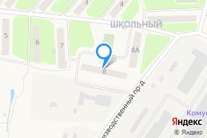 Снять трехкомнатную квартиру в Голицыно Школьный поселок 8