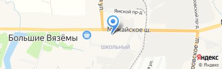 Банкомат Сбербанк России на карте Больших Вязёмов