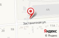 Схема проезда до компании Очаково в Вышестеблиевской
