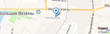 Мастерская по ремонту обуви на карте Больших Вязёмов