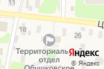 Схема проезда до компании Мои документы в Покровском