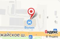 Схема проезда до компании Волин в Малых Вязёмах