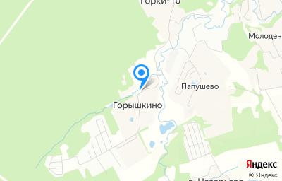 Местоположение на карте пункта техосмотра по адресу Московская обл, г Одинцово, д Горышкино, д 36Б