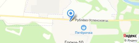 Связной на карте Горок-10