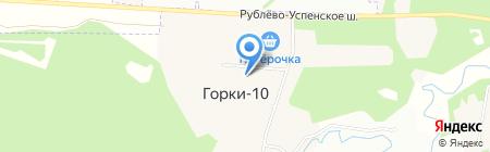 Горки-10 на карте Горок-10
