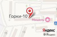 Схема проезда до компании Фотосалон в Горках в Таганьково