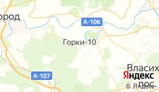 Гостиницы города Горки-10 на карте