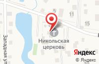 Схема проезда до компании Храм Николая Чудотворца в Сидоровском