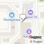Магазин салютов Горки-10- расположение пункта самовывоза