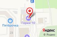 Схема проезда до компании Горки-10 в Таганьково