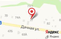 Схема проезда до компании Шемяк в Зубово