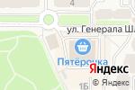 Схема проезда до компании Фис-класс в Краснознаменске