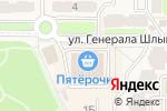 Схема проезда до компании Платежный терминал, Мособлбанк, ПАО в Краснознаменске