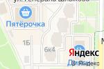 Схема проезда до компании Благослава в Краснознаменске