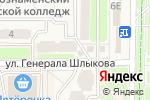 Схема проезда до компании ЗдравСити в Краснознаменске