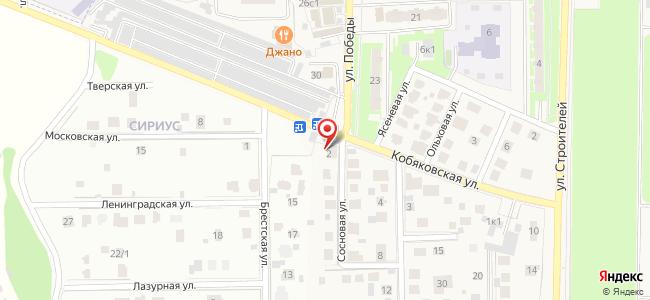 Краснознаменск (Краснознаменск ЗАТО, Московскаяобл.), Сосновая, 2