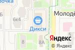 Схема проезда до компании ZooманиЯ в Краснознаменске