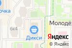 Схема проезда до компании Векас в Краснознаменске