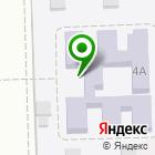 Местоположение компании Детский сад №4, Солнышко