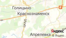 Отели города Краснознаменск на карте