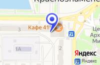 Схема проезда до компании УНИВЕРСАМ УЮТ в Краснознаменске