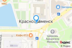 Снять однокомнатную квартиру в Краснознаменске Краснознаменск
