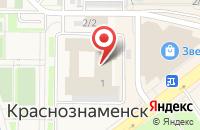Схема проезда до компании Дом офицеров в Краснознаменске
