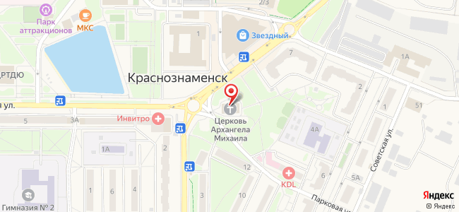 Краснознаменск (Краснознаменск ЗАТО, Московскаяобл.), Парковая, вл1