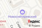 Схема проезда до компании Красотка в Рождествене