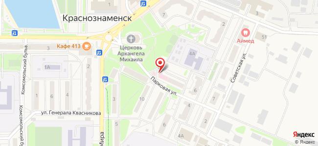 Краснознаменск (Краснознаменск ЗАТО, Московскаяобл.), Парковая, 1а