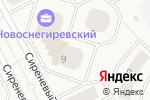 Схема проезда до компании Зоомагазин в Рождествене