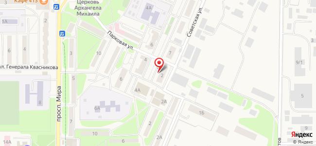 Краснознаменск (Краснознаменск ЗАТО, Московскаяобл.), Парковая, 2