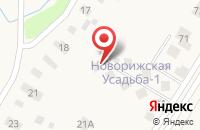 Схема проезда до компании Усадьба Чесноково в Воронино