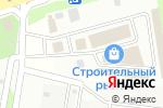 Схема проезда до компании Артель в Павловской Слободе