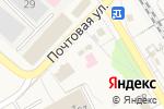 Схема проезда до компании ЗдравСити в Поварово